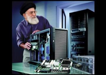 images-khameneiITT_104090959.jpg